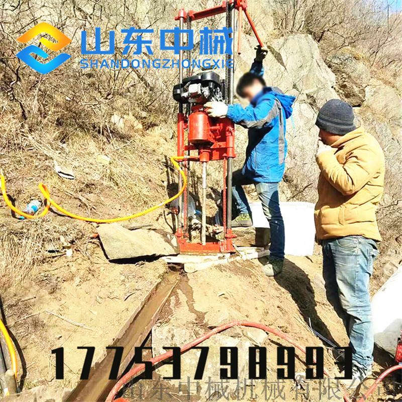 厂家直销 小型山地勘探取样背包钻机 轻便型背包钻机115356672