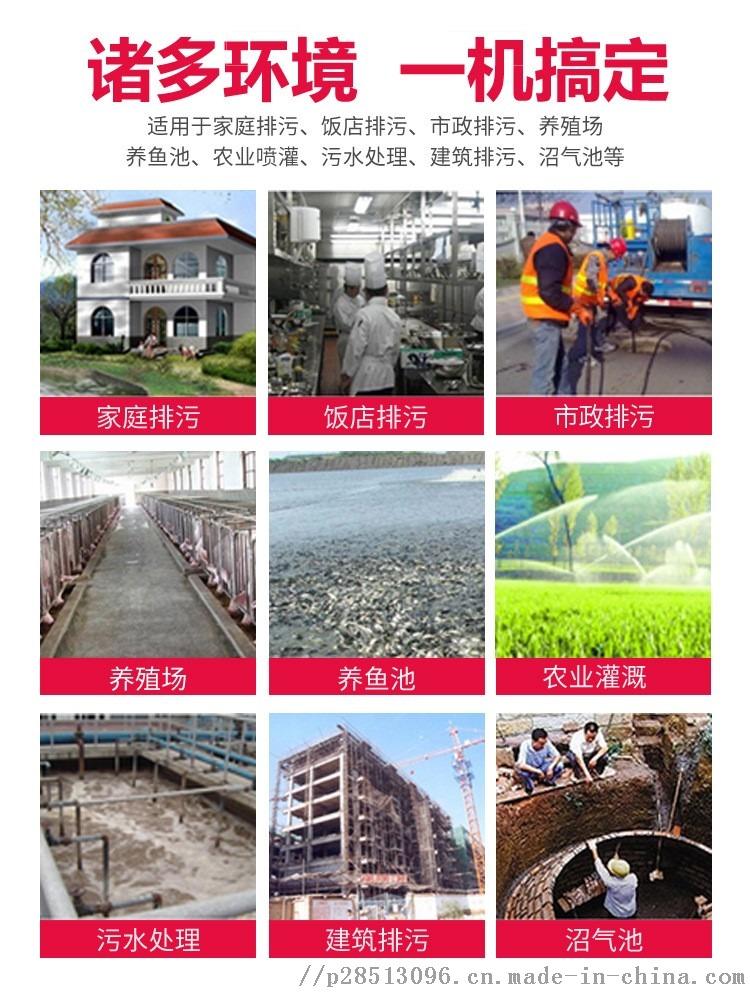 唐山污水泵  污水泵型号  潜水污水泵122654652