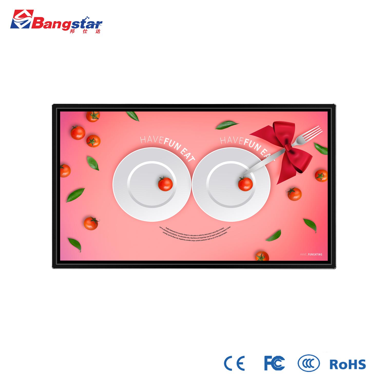 49寸触摸广告机红外纳米钢化玻璃智能显示137587835