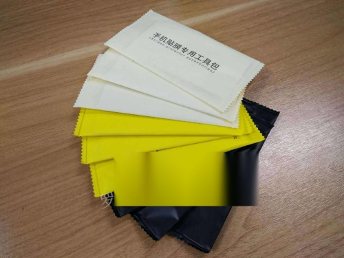 手机贴膜工具包包装机,贴膜工具包装机115147075