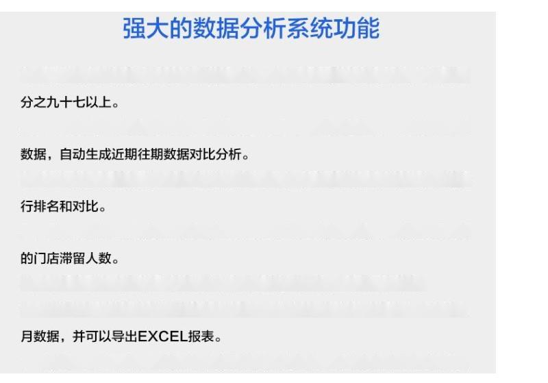 广东客流计数器  高精度视频人流量分析客流计数器