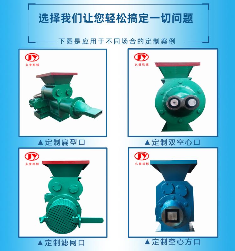 小型炮泥机 220佛像雕塑用搅拌挤出机可定制126455402