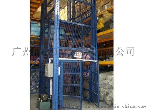 倉庫貨梯廠定製佛山中山江門珠海倉庫用液壓升降貨梯772651802