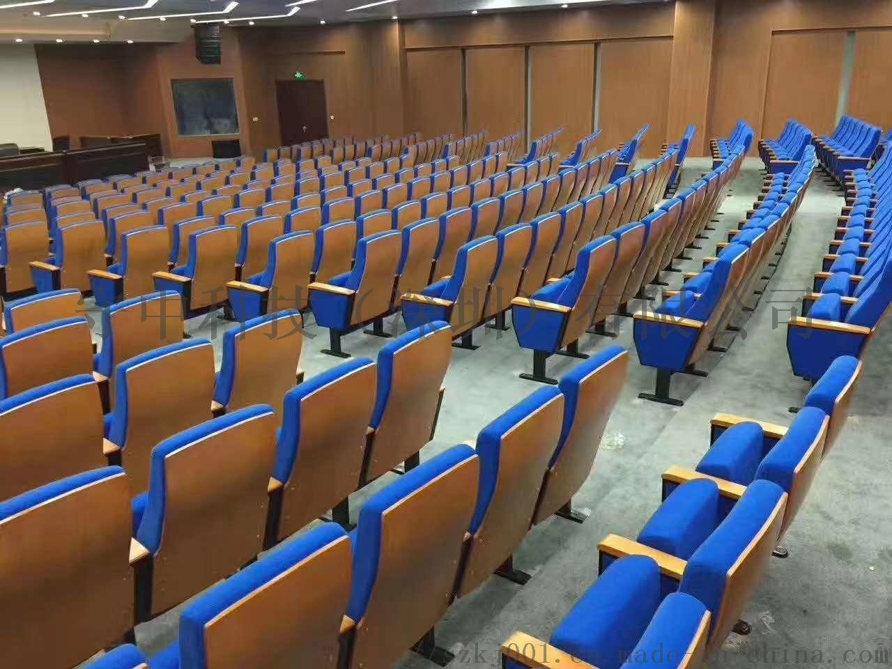 学校礼堂椅-折叠礼堂椅-学校报告厅椅子920951065