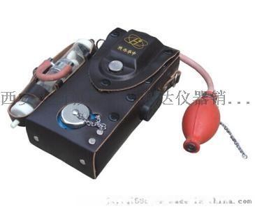 CJG10光干涉式甲烷测定器63140295
