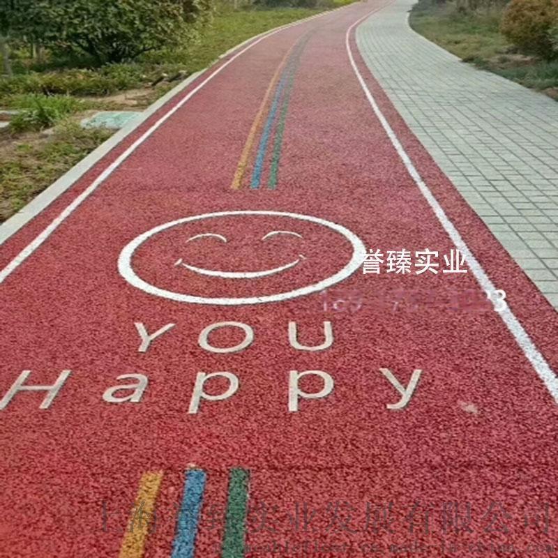 雄安新区彩色透水混凝土海绵城市路面铺装,厂家直销64878055
