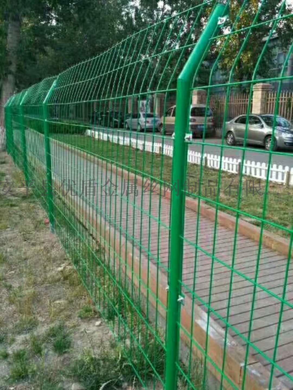 优盾直营绿网铁丝网围墙 浸塑围墙铁网厂家隔离网46781492
