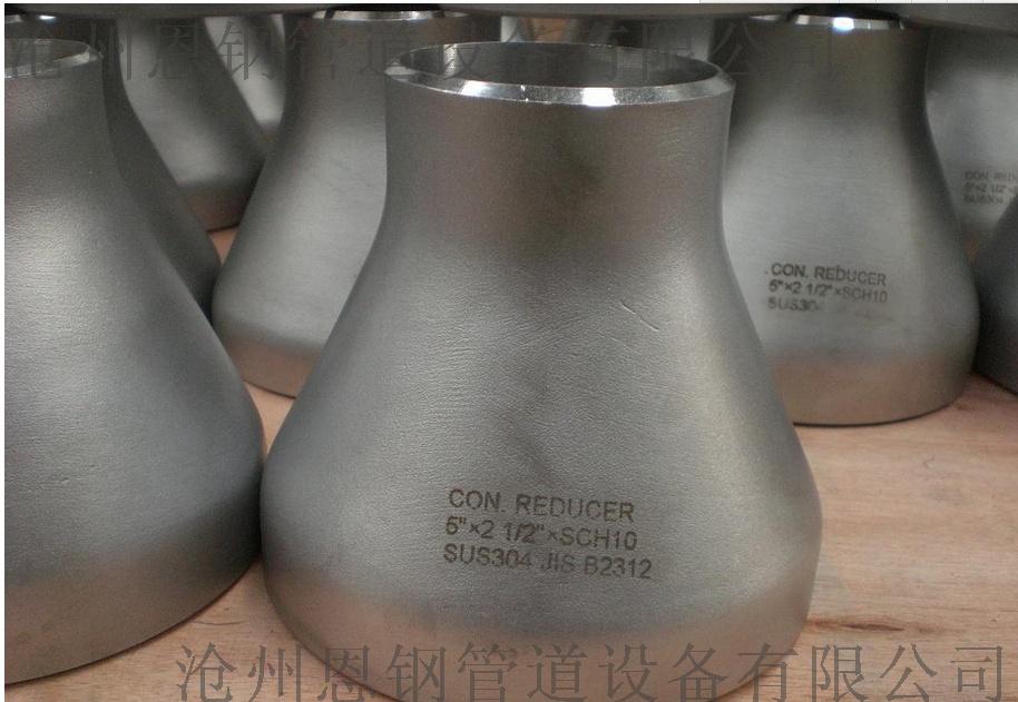 化工管道对焊大小头现货供应78777985