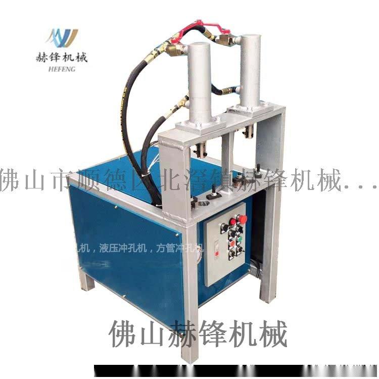 冲孔机用什么样的液压泵?744330102