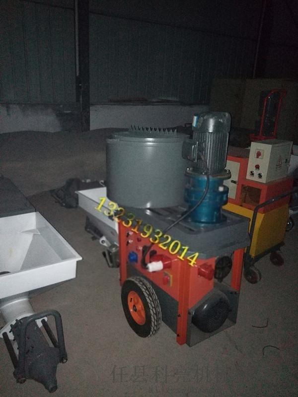 管道内壁砂浆喷涂机喷浆机粘着力强基本没有落地灰37029142