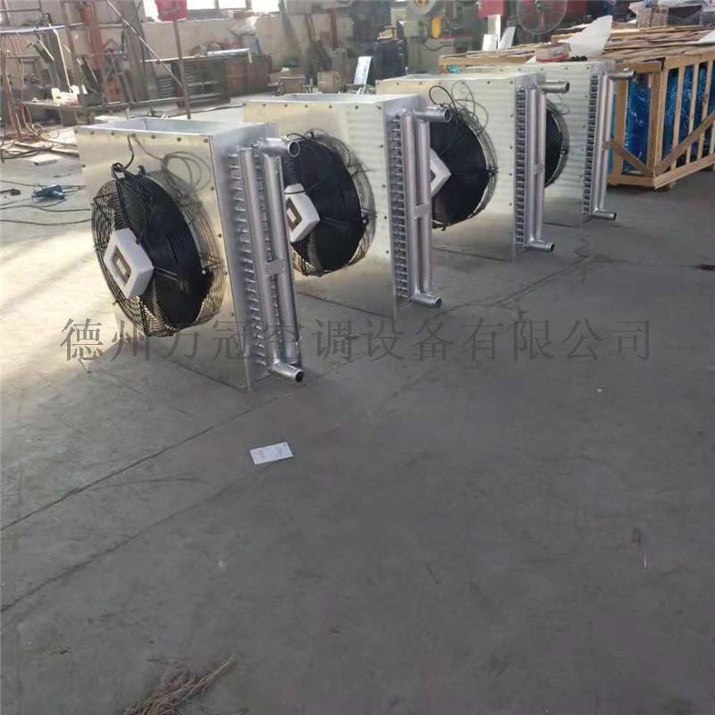 銅管加熱器暖風機 (9).jpg