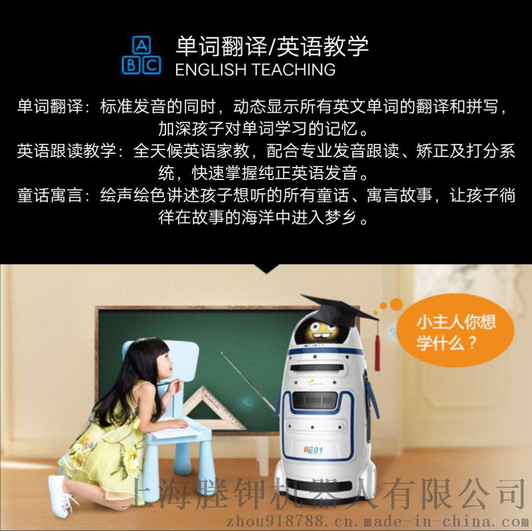 上海家庭影院_进化者小胖机器人家用尊享版儿童学习陪伴智能机器人【价格 ...