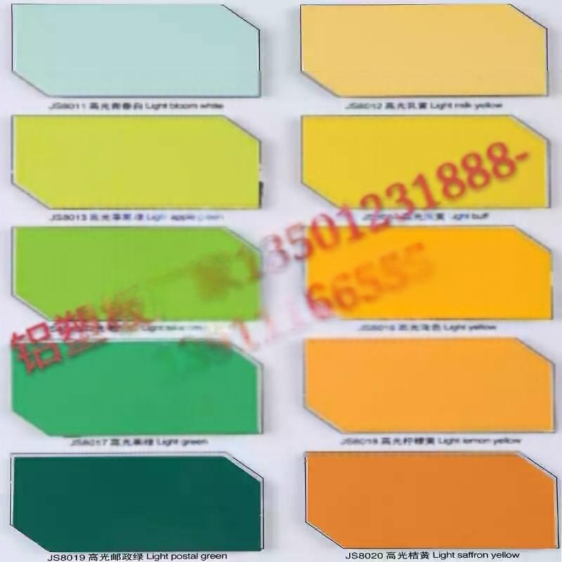 铝塑板厂家 m3m444978252