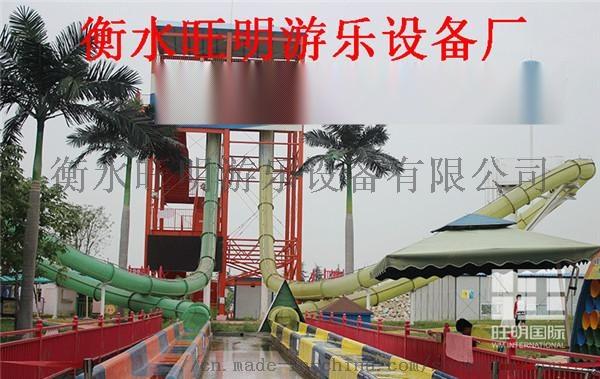 水滑梯设备厂,魔鬼鱼水滑梯设备厂,水滑梯设备厂家61323582