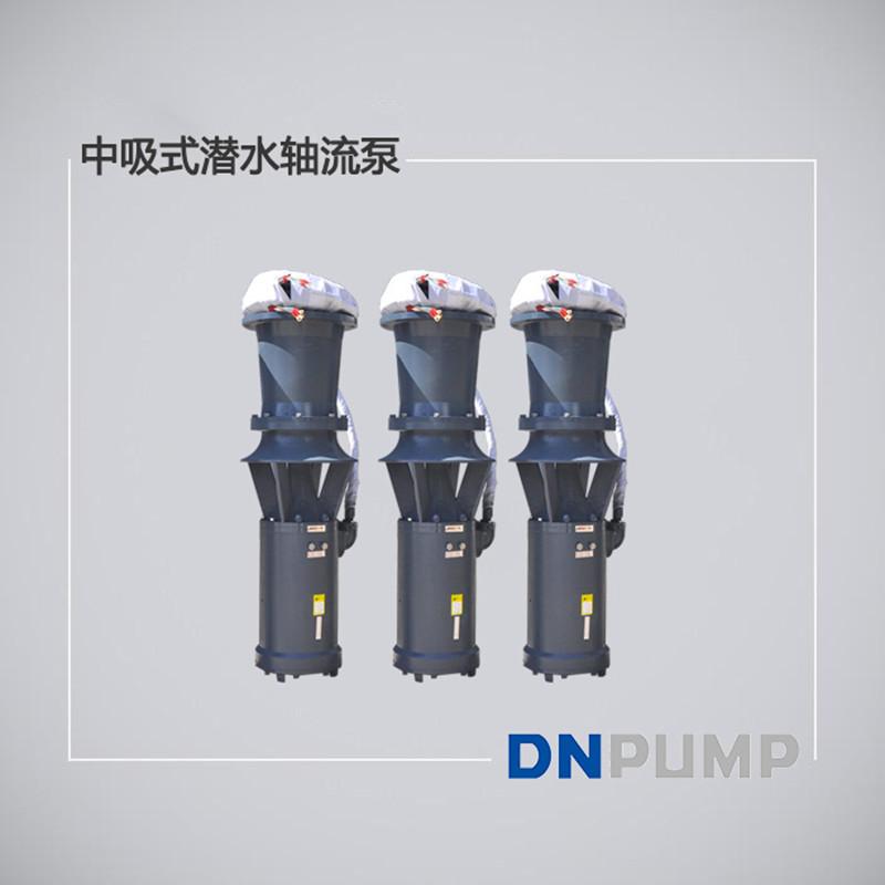 中吸式潜水轴流泵宣传图.jpg