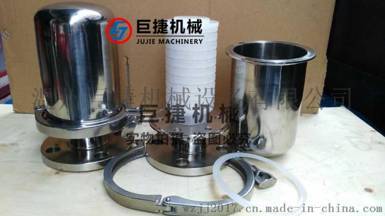 厂家直销卫生级呼吸器 水箱呼吸器 不锈钢空气过滤器 快装呼吸器 快装空气过滤器50269415