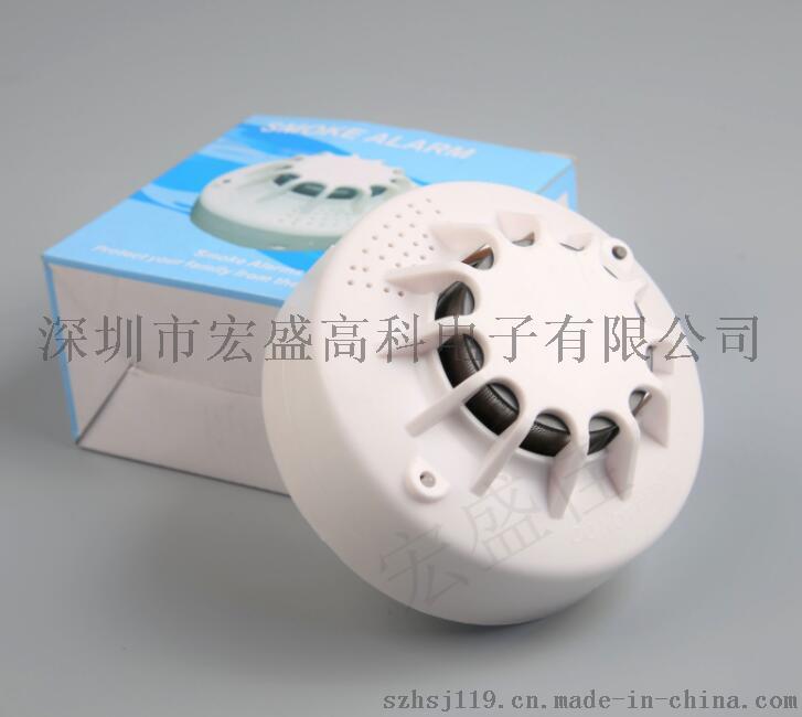JTY-GD-HA301獨立式感煙探測器4