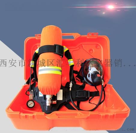 西安哪里有 带3C认证的正压式空呼吸器800257225