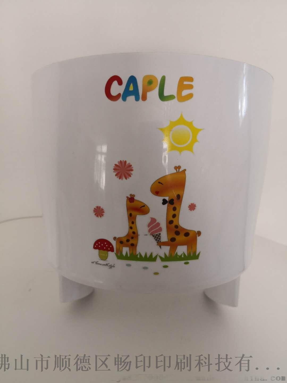 豆浆机水贴纸:产品材质:PP.jpg