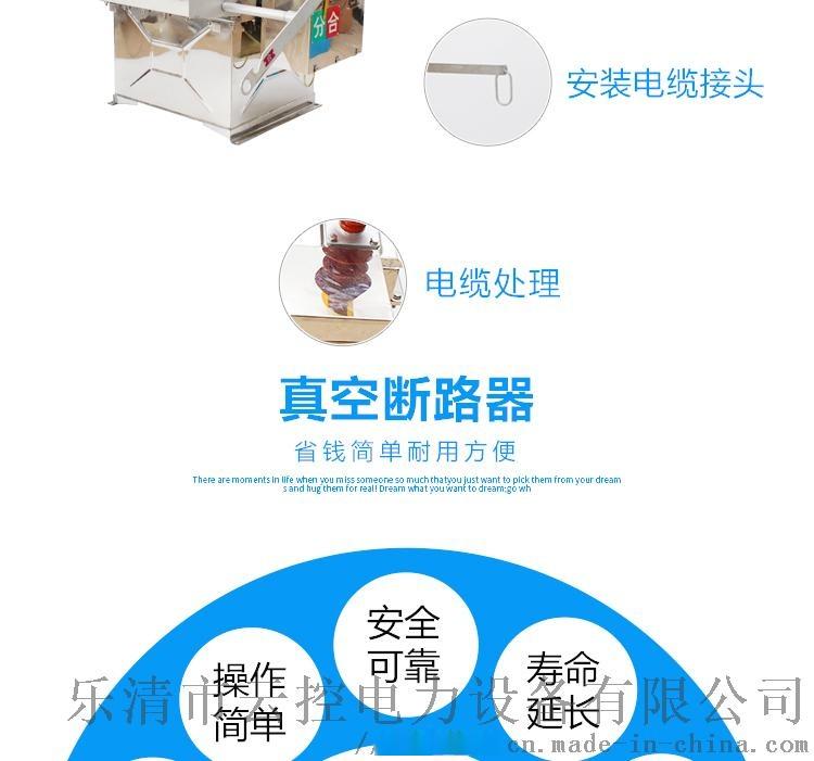 2_看圖王(45)_07.jpg