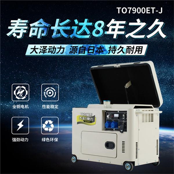TO7900ET-J主图-1.jpg