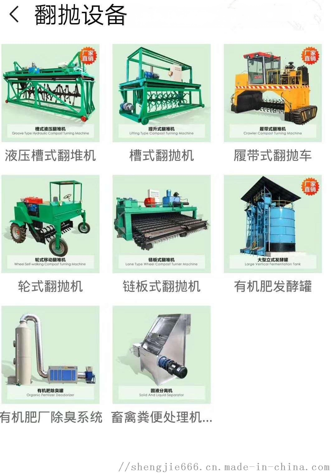 **糟粉碎机,小型湿物料粉碎机价钱,小型有机肥生产线136064495
