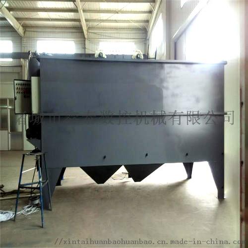 诸城鑫泰-气浮设备,涡凹气浮机生产厂家119018762