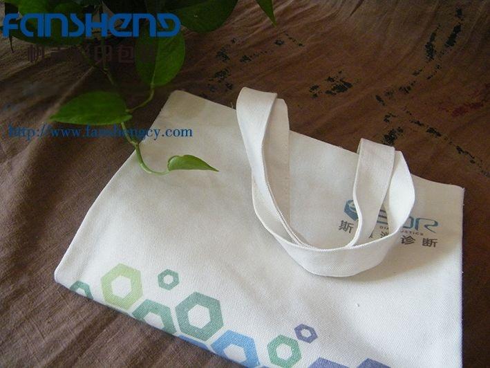 环保帆布袋创意手提袋  制作精美手提帆布袋订做厂家815347332