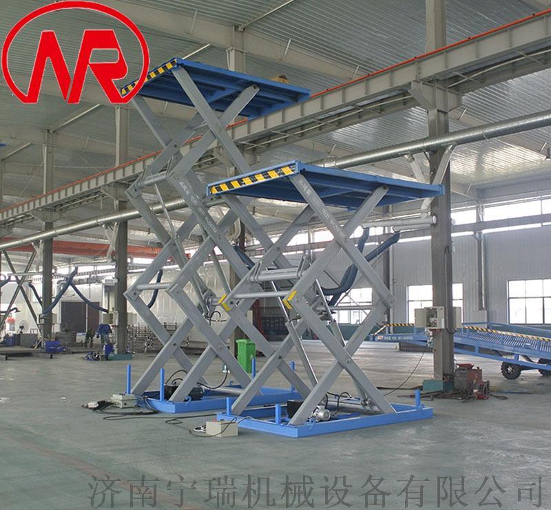 货物举升平台 液压载货平台 升降作业平台854184302