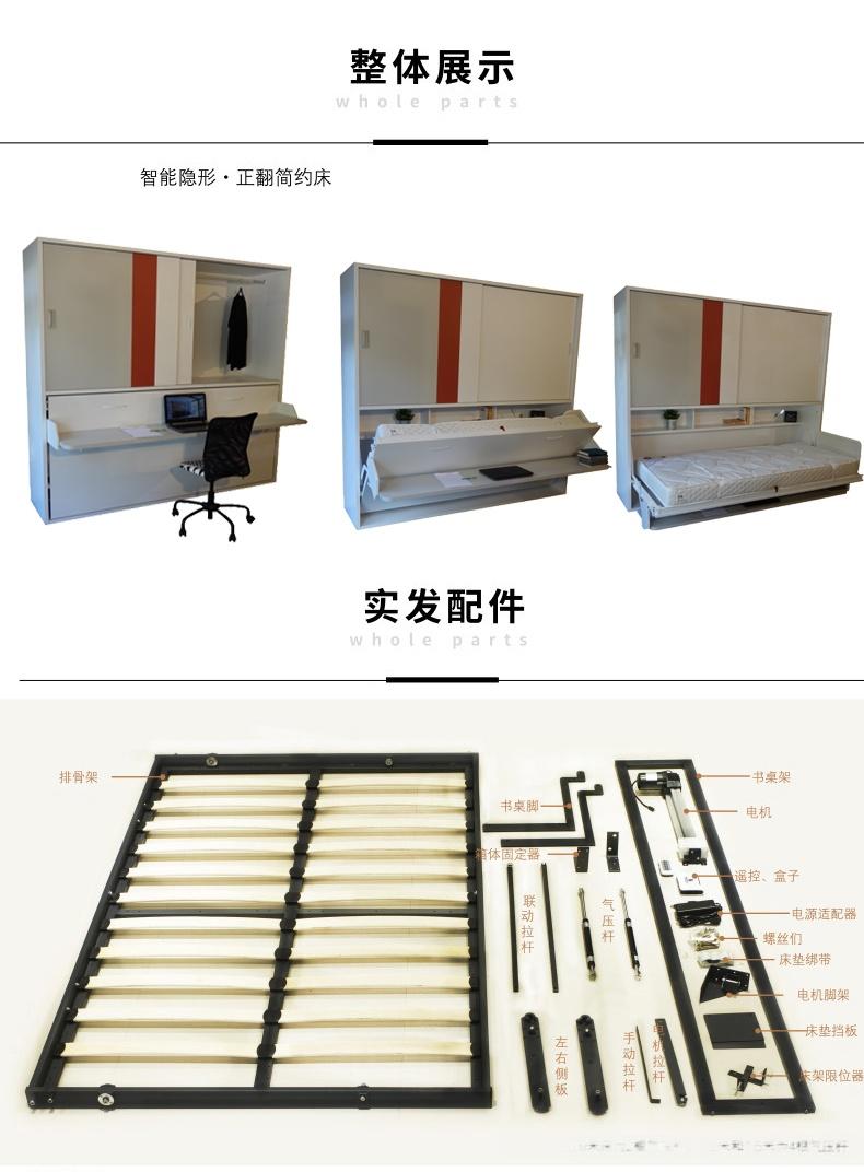 电动隐形床的制作方法电动隐形床哪个品牌好103179155