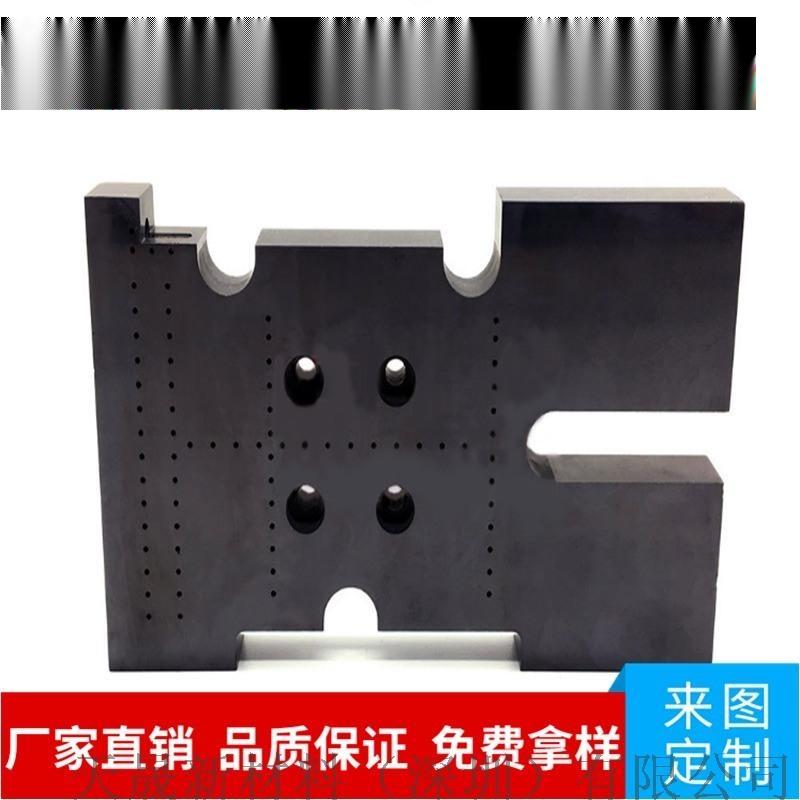 氮化硅陶瓷平板[2].jpg