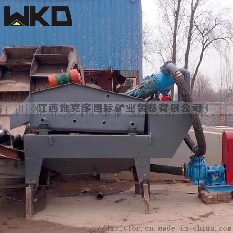 細砂回收機4.jpg