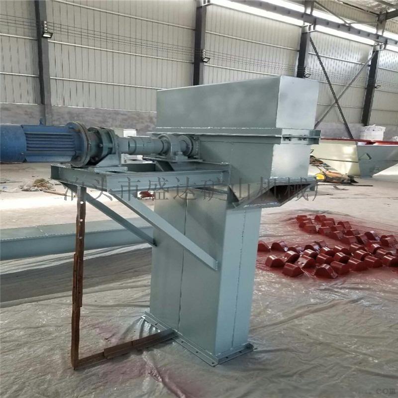 矿用提升设备斗式提升机 沙子水泥垂直自动提升上料机828688302