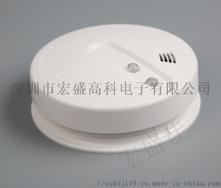 宏盛佳消防验收烟感探测器/火灾烟雾报警器无线型791441425
