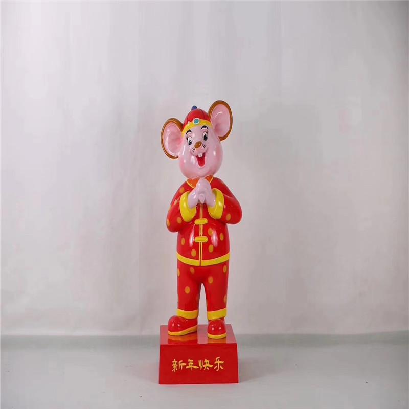 定製鼠年吉祥物雕塑佛山玻璃鋼卡通鼠雕塑882450275