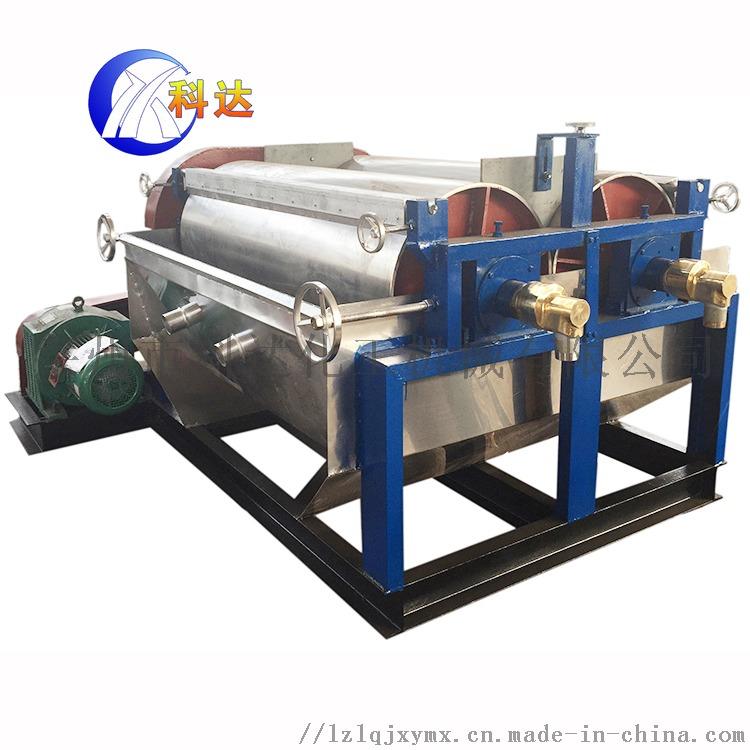 稳定剂用两辊压片机-1.jpg