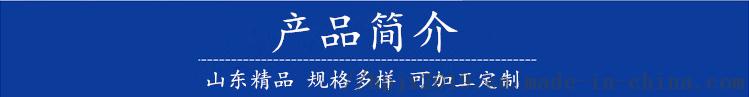 产品简介.png