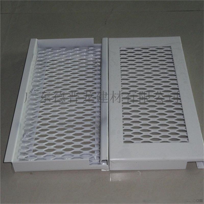 商场圆柱铝单板,木纹铝单板定做,包边木纹铝单板厂家139291305