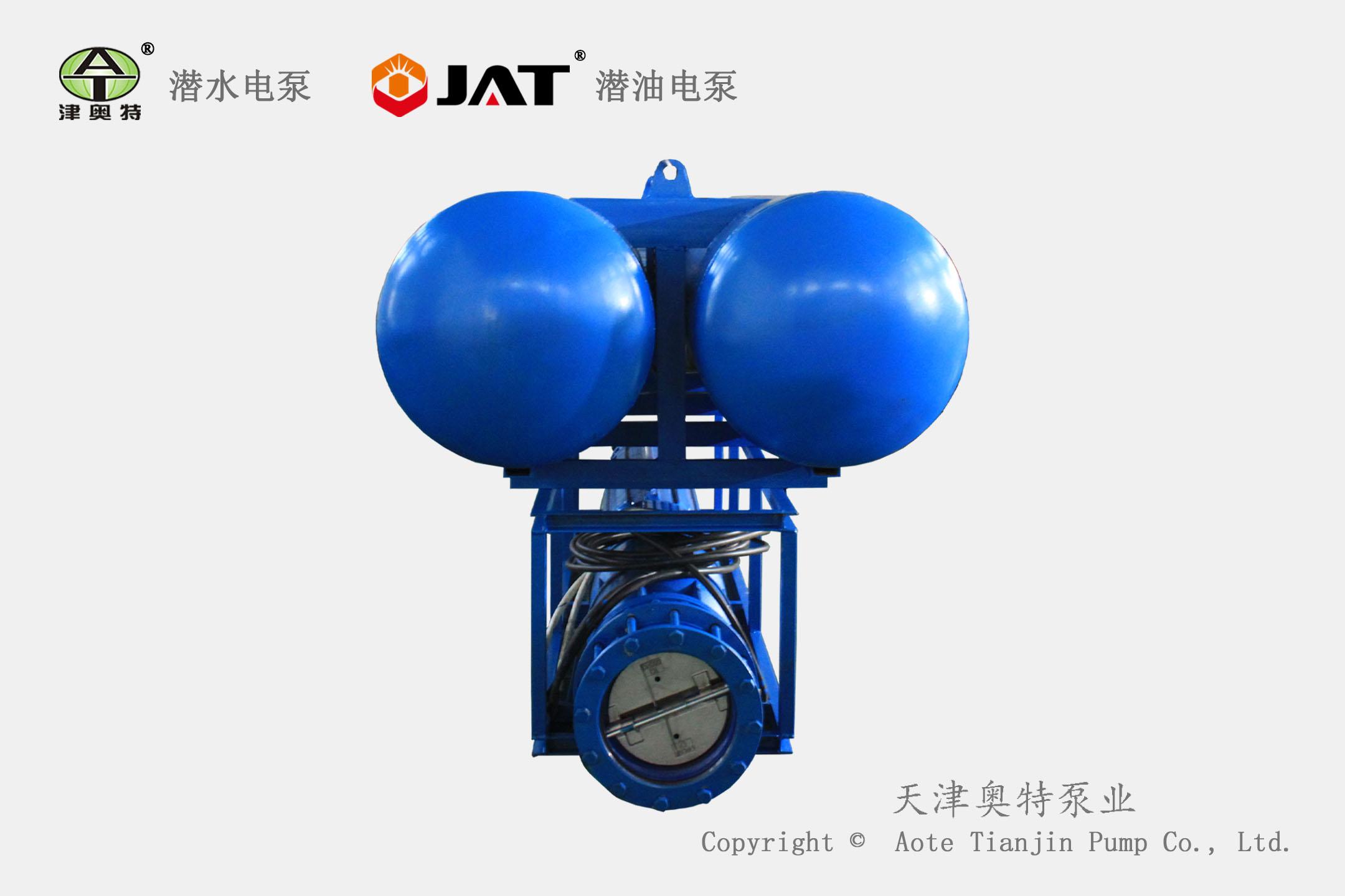 浮筒泵-2.jpg