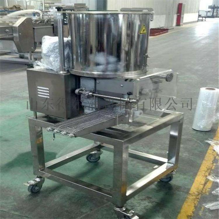 小型土豆饼成型机 成型裹浆油炸线 心形肉饼成型机797781522