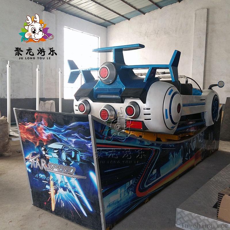 飞车61.jpg
