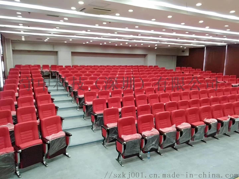 学校礼堂椅-折叠礼堂椅-学校报告厅椅子920951095