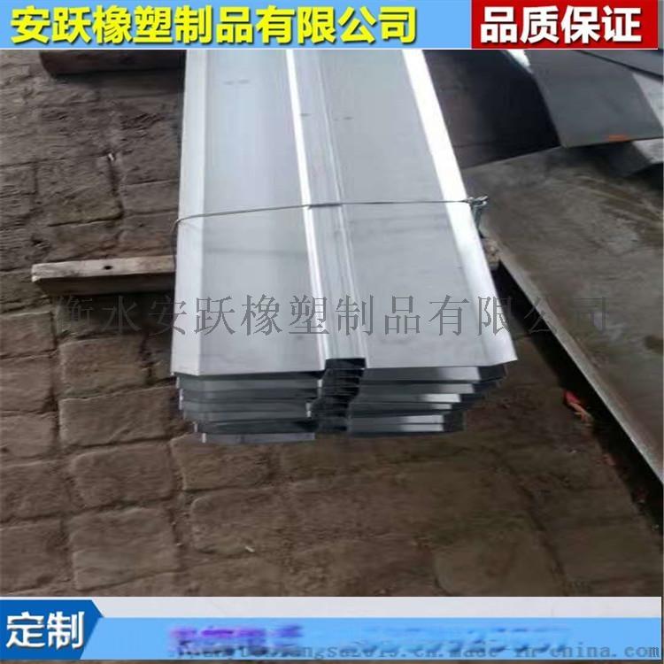 中埋钢边式止水带304材质钢板止水带887600265