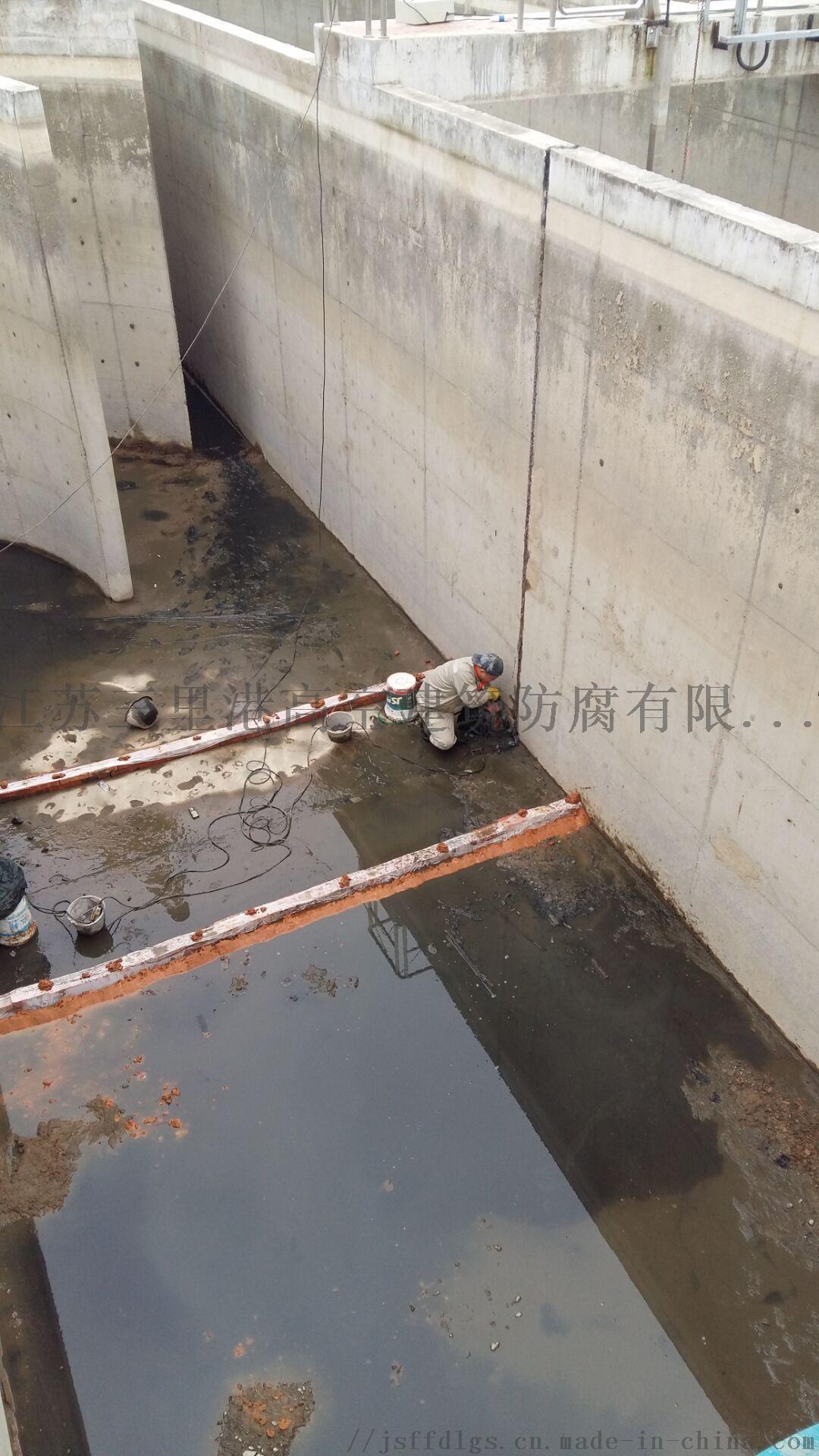 污水池伸缩缝堵漏、水池堵漏处理796954545