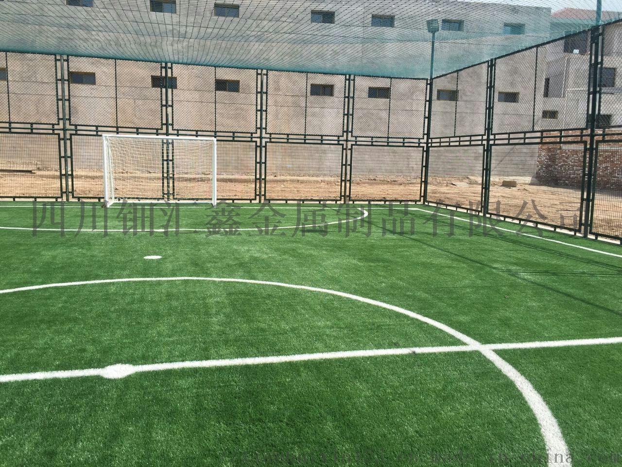 人工草坪模擬草坪圍擋學校足球場人造草坪鋪設58722322