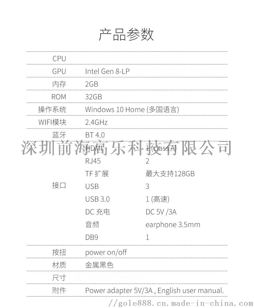 B2-I81AS詳情頁-中文-加浮水印_07.jpg