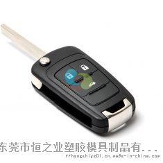 汽车钥匙塑胶外壳模具加工及产品生产 (1).jpg