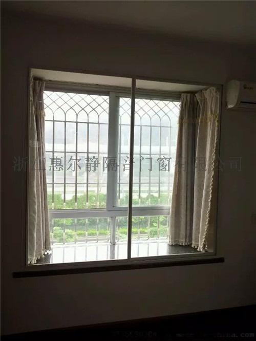 金華隔音窗新品隔音漂移窗上市69375975