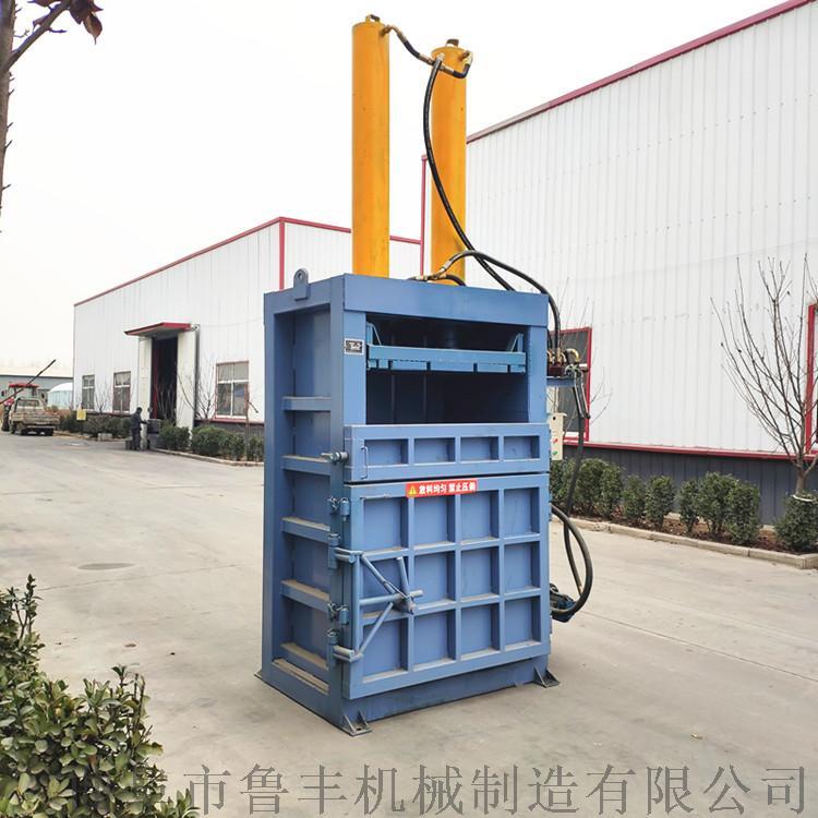 80吨立式液压打包机 (3).jpg