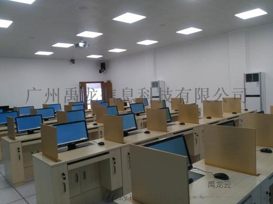 粵電2..png